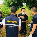 Chinese language arrested for unlawful entry in North