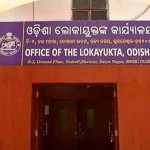 PPE Rip-off: 2 Senior IAS Officers Appear Forward of Lokayukta