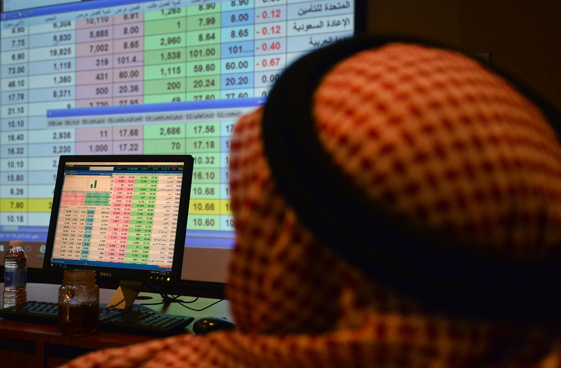 Saudi regulator identifies market fraud and scams