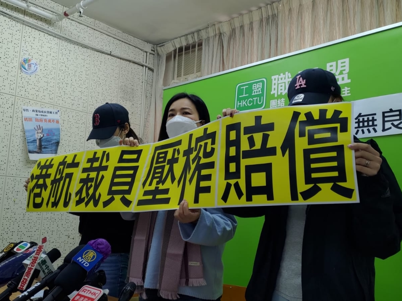 Sacked HK Airlines workers 'accept zero in compensation'