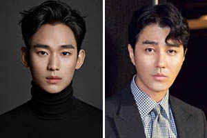 Kim Soo-hyun, Cha Seung-obtained to Co-Star in Remake of U.K. Drama Series