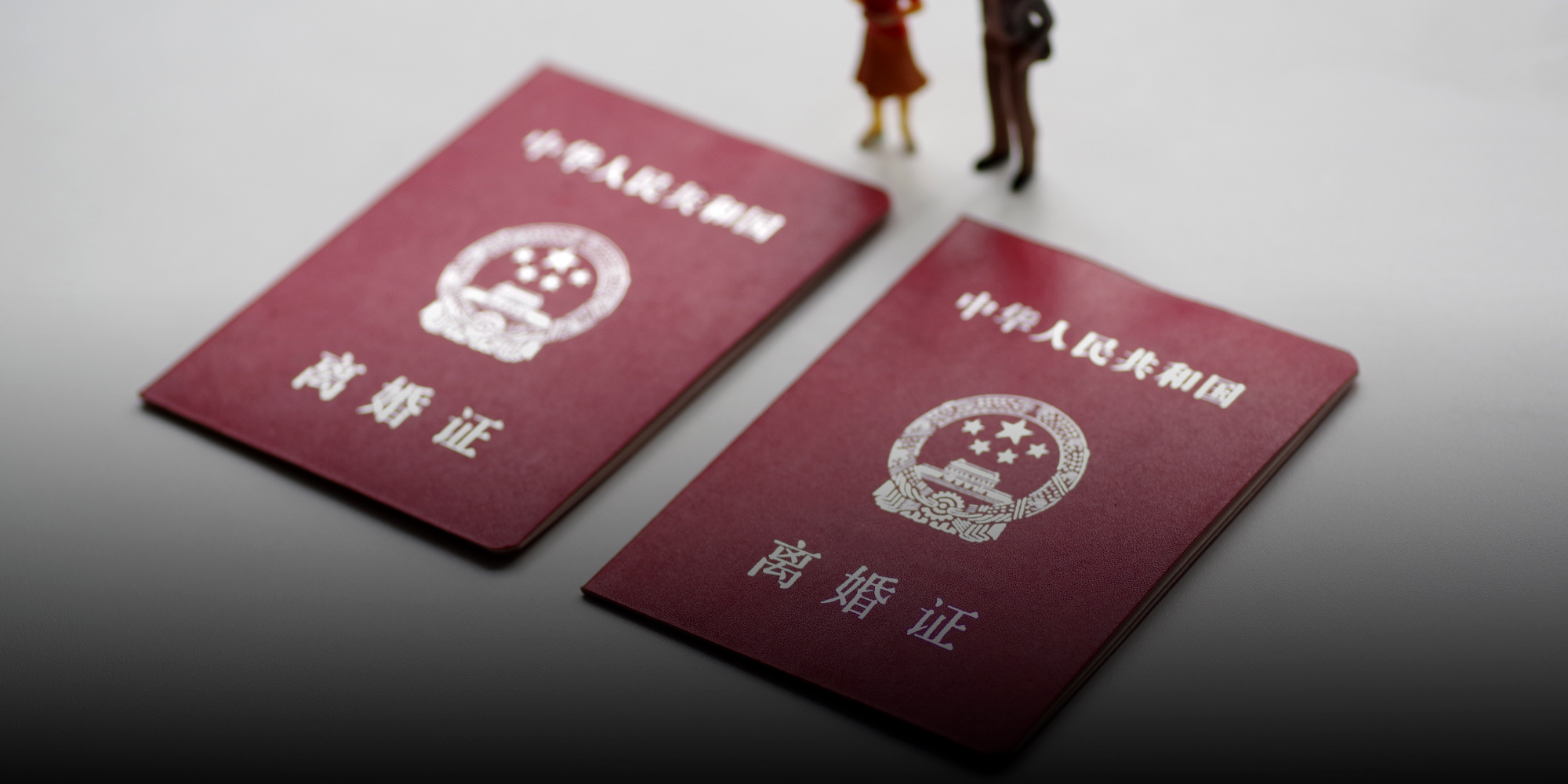 In Apt First, Chinese language Court docket Grants Annulment Over Concealed HIV Feature