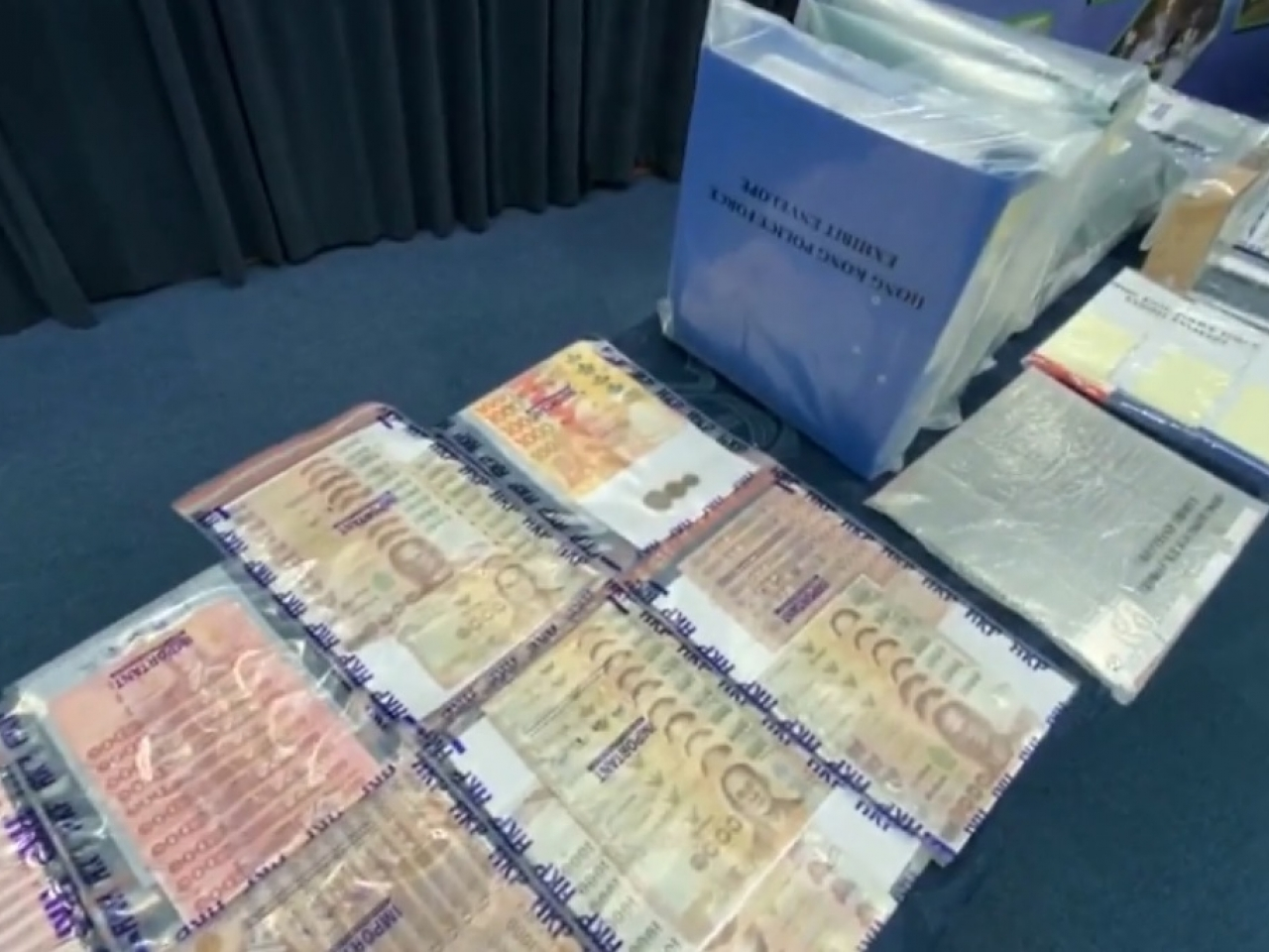 Police arrest seven over 'HK$110 mn investment rip-off'
