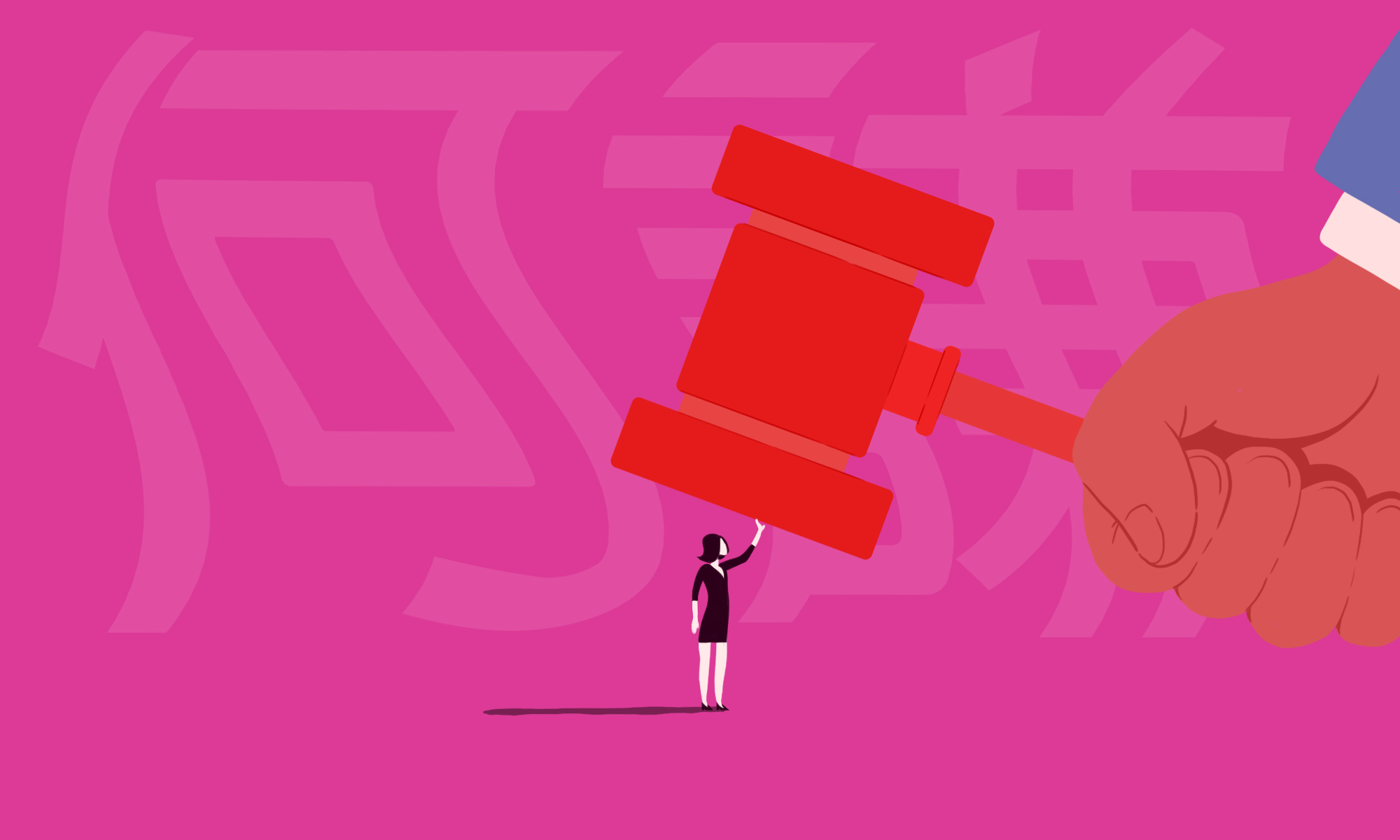 She accused a Chinese media valuable particular person of sexual assault. He sued — and obtained