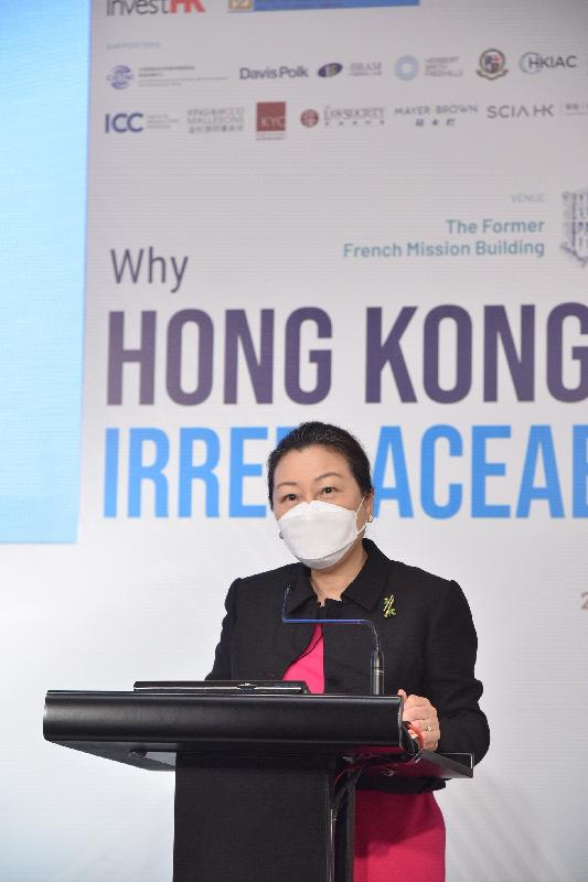 """Speech by SJ at webinar """"Why Hong Kong is Irreplaceable"""" (English most effective) (with images)"""