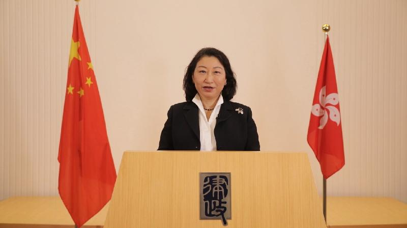 Video message by SJ at forty sixth session of UN Human Rights Council (with photos/video)
