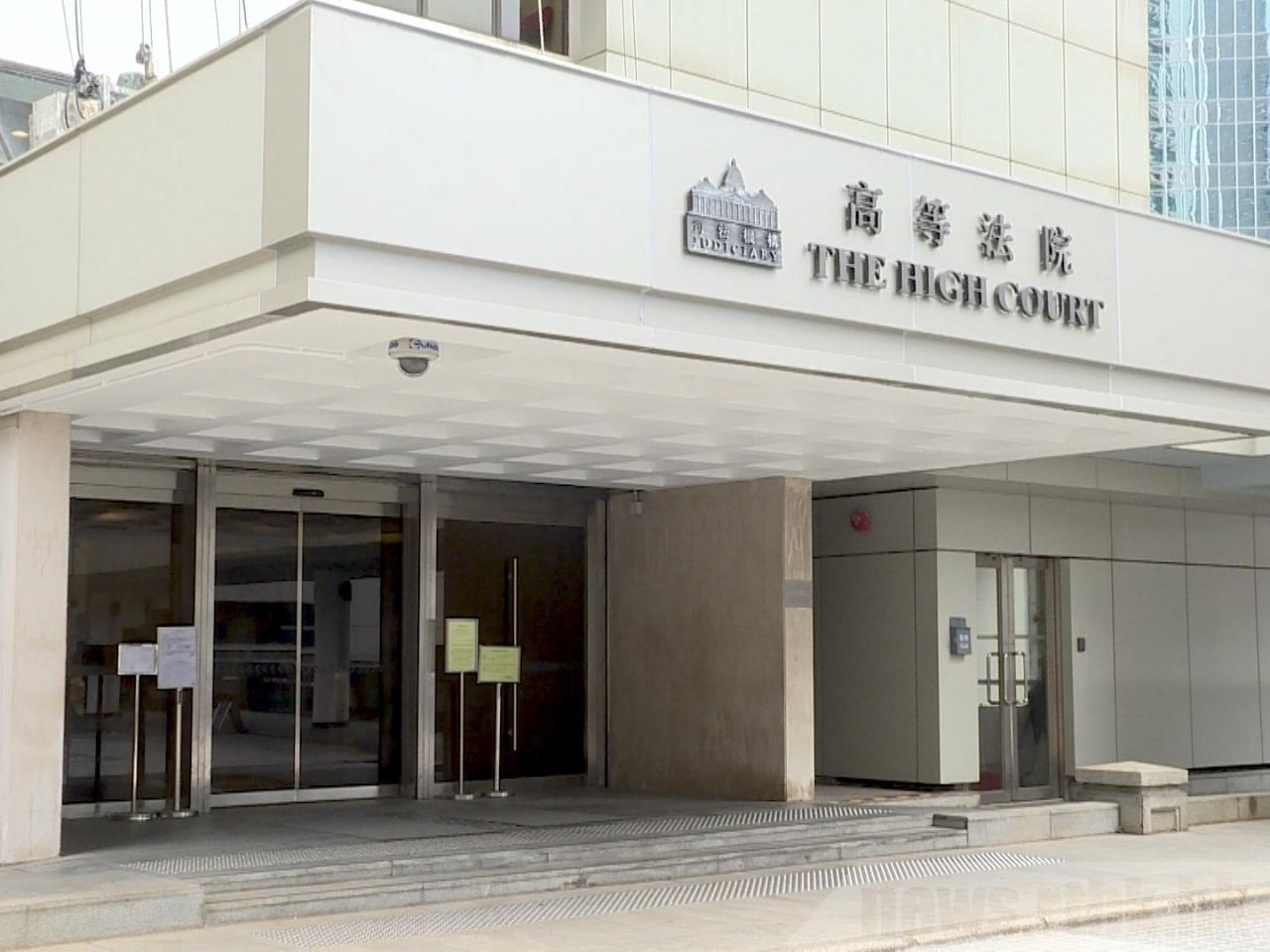 High Court docket revokes bail for Benny Tai in Have interaction case