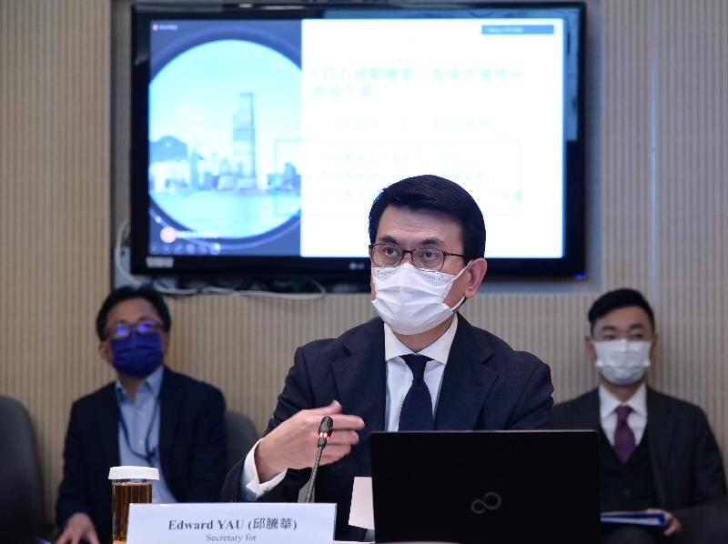CEDB briefs Alternate and Industry Advisory Board on contents pertaining to to Hong Kong in National 14th Five-Yr Opinion (with photos)