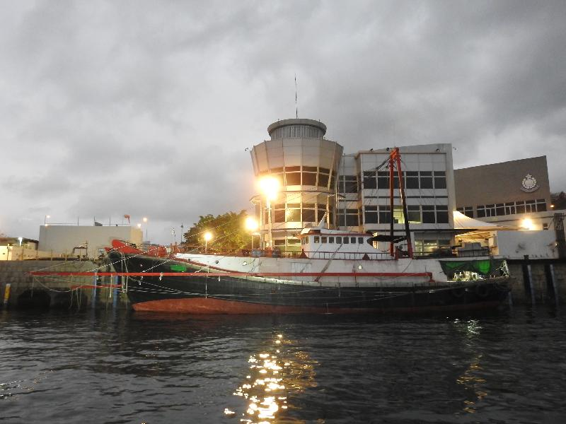 Trawler suspected of working illegally intercepted in joint operation (with teach)