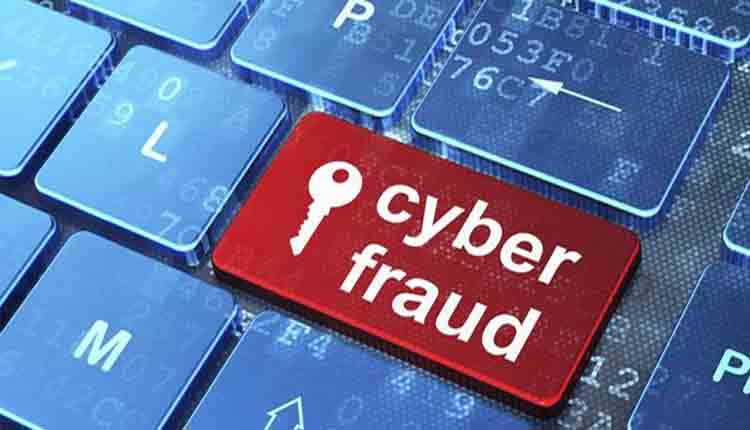 Wished To Promote Cow, Odisha Childhood Duped Of Rs 1 Lakh By Cyber Fraudster