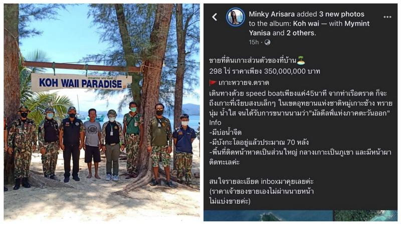 Wai now now not: Thai to find dreams of buying island paradise shattered by scam actuality